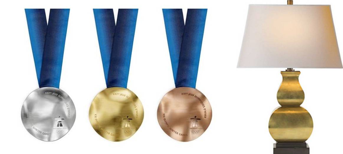Gold Medal-Gold Visual Comfort Lamp