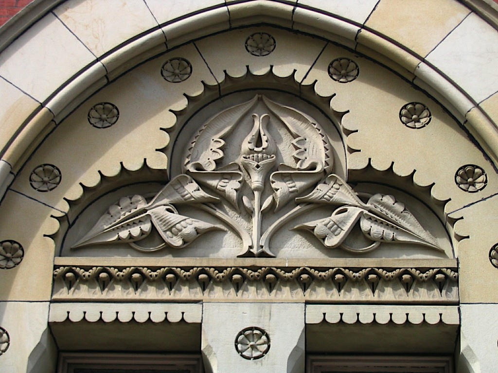 Design Lines Blog PAFA Philadelphia Academy of the Fine arts Architecture Walking Tour Frank Furness Detail