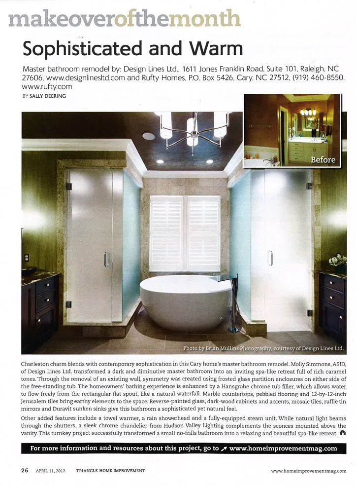 2012 Design Lines is Featured in Triangle Home Improvement Magazine ...